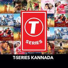 T-Series Kannada