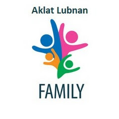 aklat lubnan family عائلة اكلات لبنان