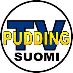 Pudding TV Suomi