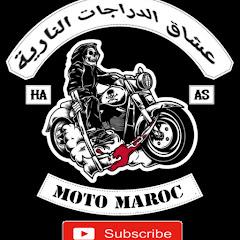 herohamza- عشاق الدراجات النارية