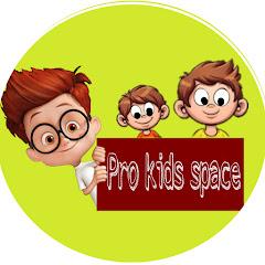 PRO kids space