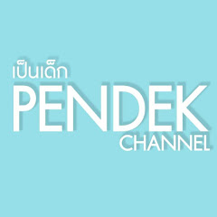 PENDEK Channel