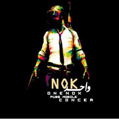 وآحد NOK