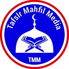 Tafsir Mahfil Media