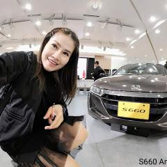 Ann Honda New Car