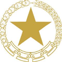 Sekretariat Presiden