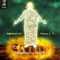 Jesus Christ of Nazareth Ministries - JCNM