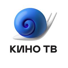 Телеканал Кино ТВ