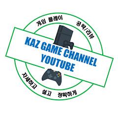 Kaz Game Channel