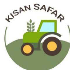 Kisan Safar