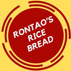 ろんたおの米粉パン