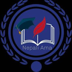 नेपाल आमा