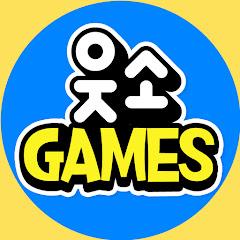 웃소 게임즈