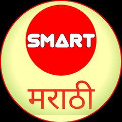 Smart Marathi