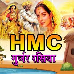 HMC Gurjar Rasiya
