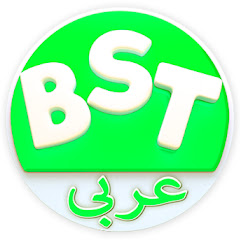 BST Kids Songs- Arabic