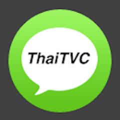 โฆษณาไทย Thailand AD