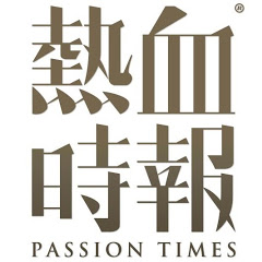 PassionTimes hk