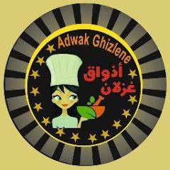 Adwak Ghizlene أذواق غزلان