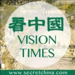 看中國 Vision Times