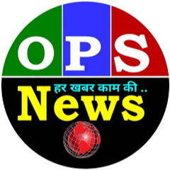 OPS News