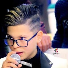 عباس الصغير - Abas Alsaqer
