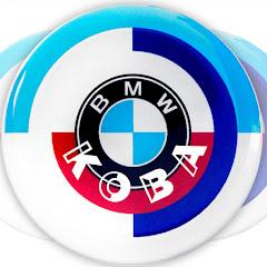 BMW_ KOBA