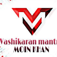 Vashikaran mantra - 2