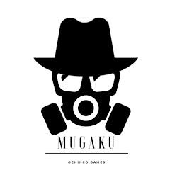 mugaku:〇〇〇をひっそりと実況プレイ