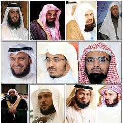 تلاوات لأشهر قراء العالم الإسلامي 1