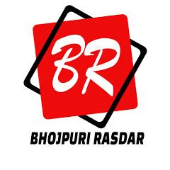 Bhojpuri Rasdar