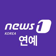 뉴스1 연예TV