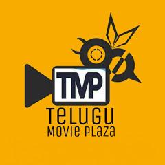 Telugu Movie Plaza