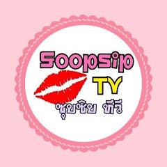 Zoopzip TV