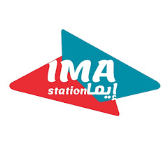 ايما ستيشن IMA Station