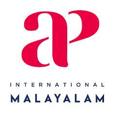 API Malayalam