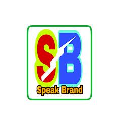Speak Brand