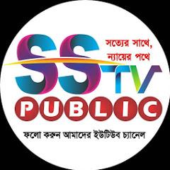 SStv Public