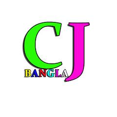 Cj Bangla