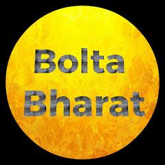 Bolta Bharat