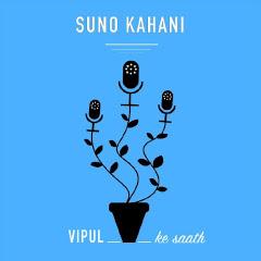 Suno Kahani