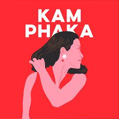 Kam Phaka