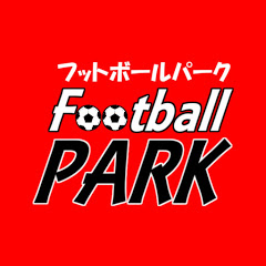 Football Park Red