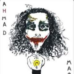 جيش أحمد مساد