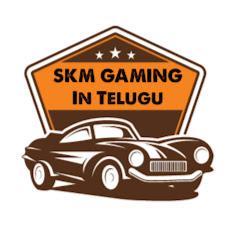 SKM Gaming In Telugu
