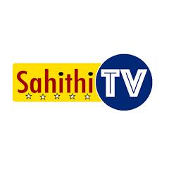 Sahithi TV