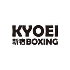 協栄新宿ボクシングジム