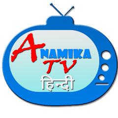 Anamika TV- Hindi