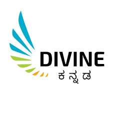 Divine Kannada