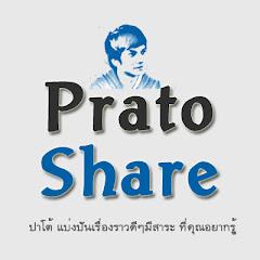 Prato Share